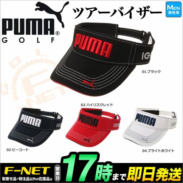 【日本正規品】PUMA GOLF プーマ ゴルフ 866454 ...