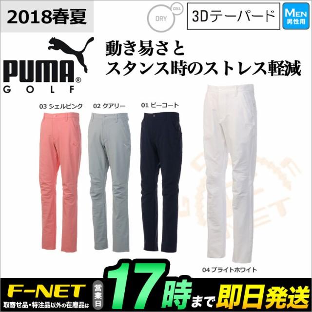 【日本正規品】PUMA GOLF プーマ ゴルフウェア 92...