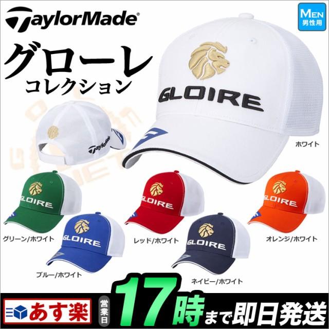 Taylormade テーラーメイド ゴルフ  CCK46 グロー...