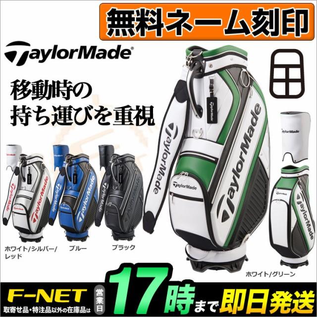 テーラーメイド ゴルフ TaylorMade KL981 TM18 M-...