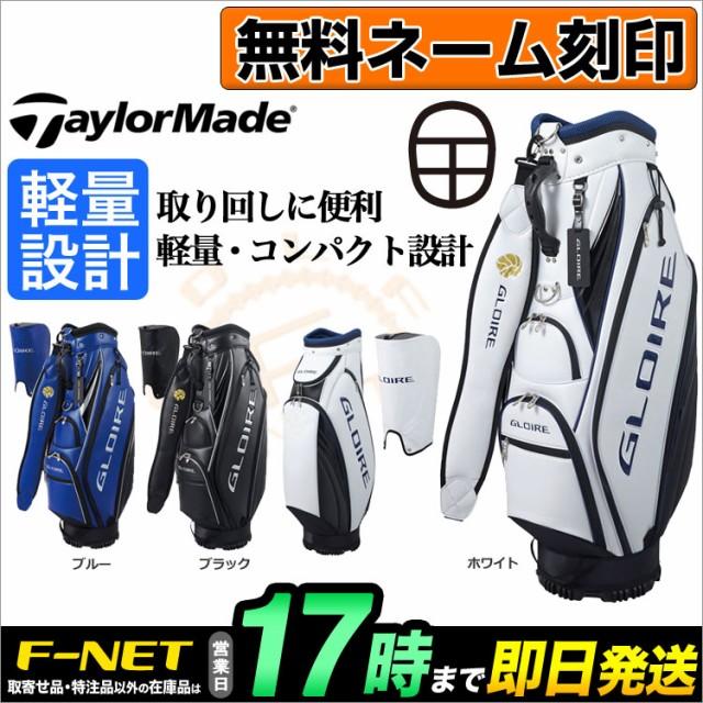 テーラーメイド ゴルフ TaylorMade KX649 GL18 G-...