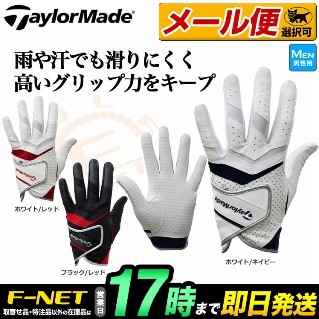 【メール便選択可】 テーラーメイド ゴルフ Taylo...