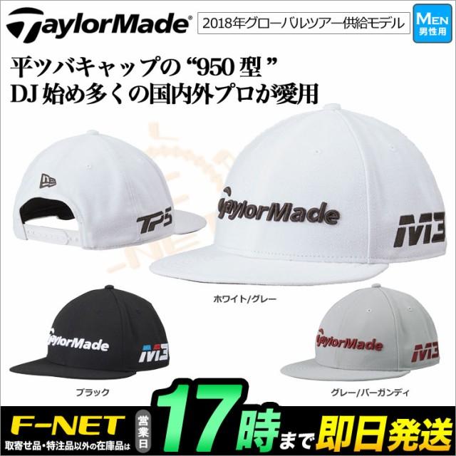 テーラーメイド ゴルフ TaylorMade ANU19 TM ニュ...