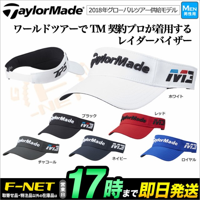 テーラーメイド ゴルフ TaylorMade ANU24 ツアー...