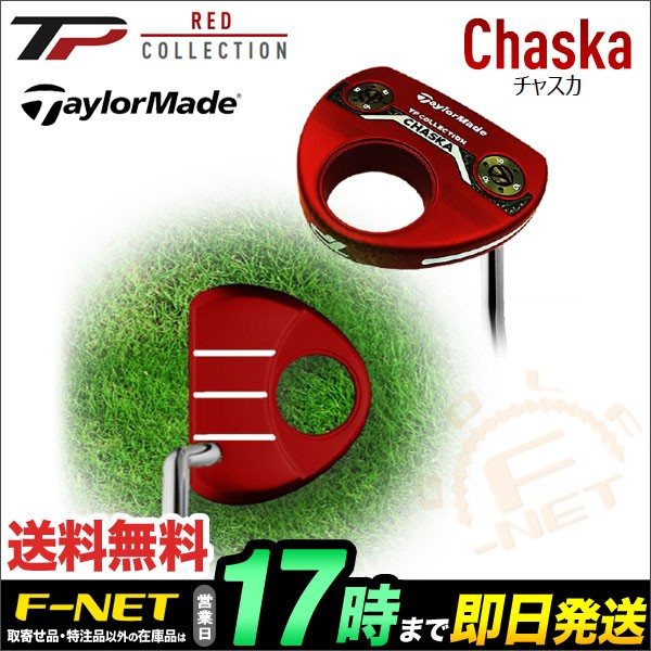 Taylormade テーラーメイド  TP COLLECTION RED S...