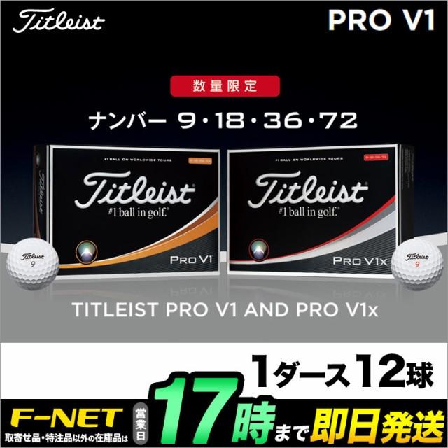 【限定モデル】  Titleist タイトリスト PRO V1/P...