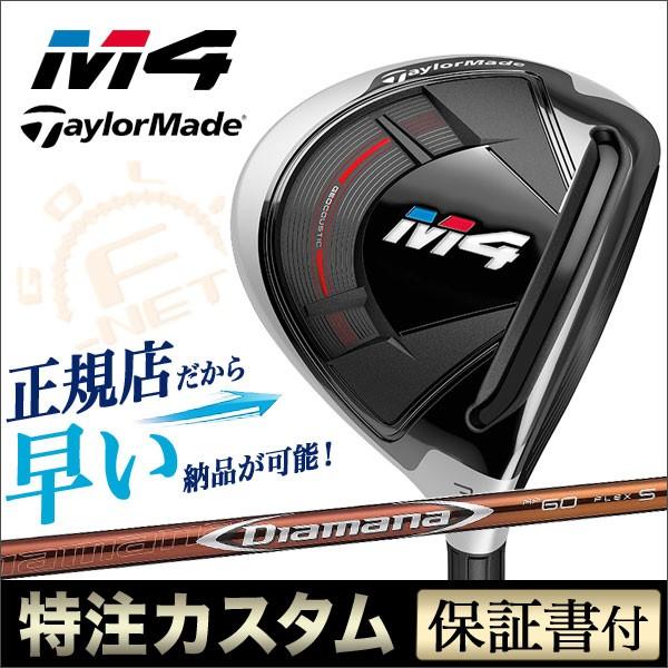 【メーカーカスタム】テーラーメイド ゴルフ M4 ...