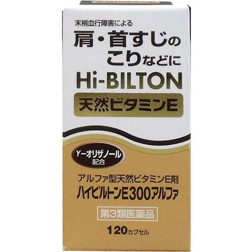 【第3類医薬品】ハイビルトンE300α 240カプセ...