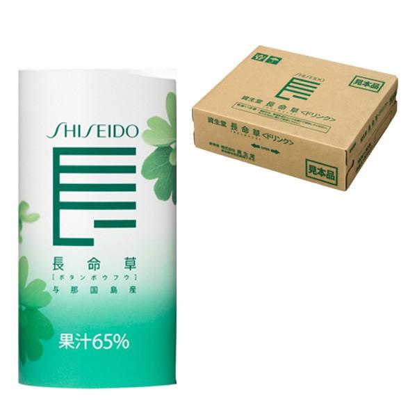 資生堂 長命草 ドリンク125ml 1箱(30本)