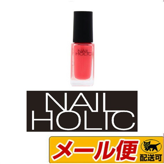【5個までメール便可】コーセー ネイルホリック(...