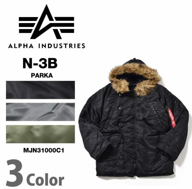アルファインダストリーズ Alpha Indutries N-3B ...