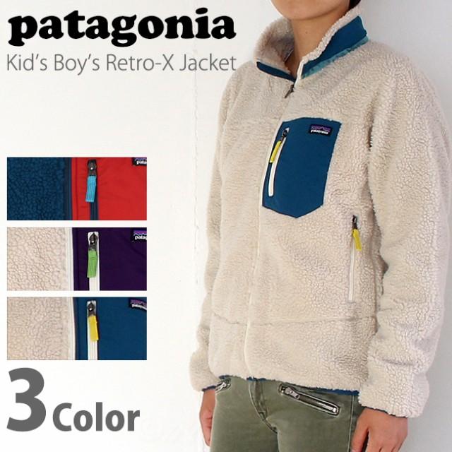 パタゴニア patagonia キッズ/ボーイズ レトロXジ...