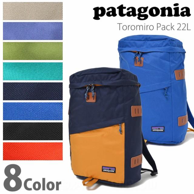パタゴニア patagonia バッグ トロミロ パック 22...
