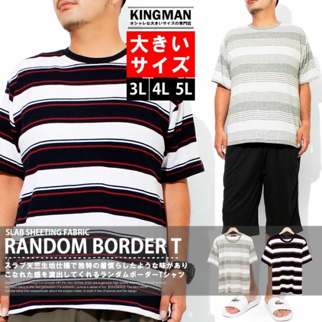 Tシャツ メンズ 大きいサイズ 半袖 ランダム ボー...