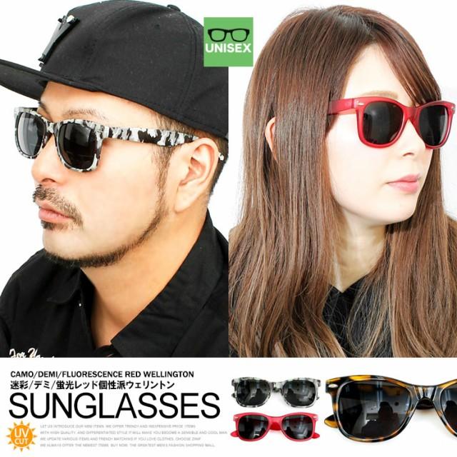 f2a6b74e4880cd サングラス メンズ ティアドロップ UVカット 伊達メガネ 偏光 ミラーレンズ レディース ユニセックス メガネ 眼鏡