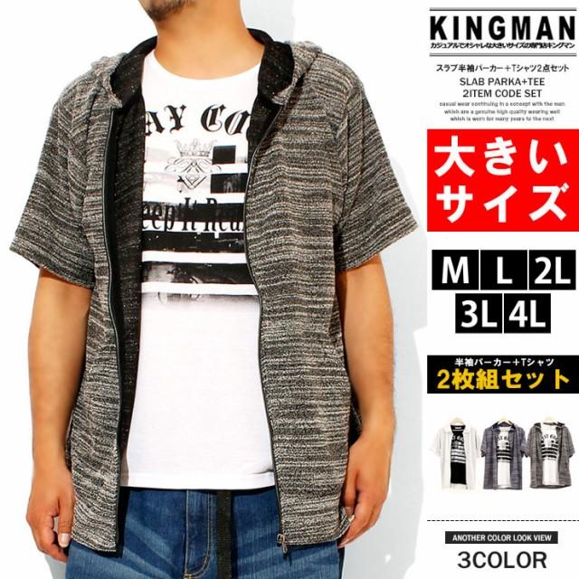 パーカー メンズ 【大きいサイズ】 半袖 Tシャツ ...