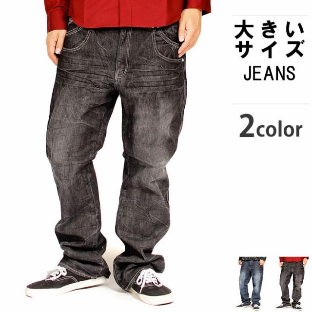 デニム パンツ メンズ 【大きいサイズ】 ダメージ...