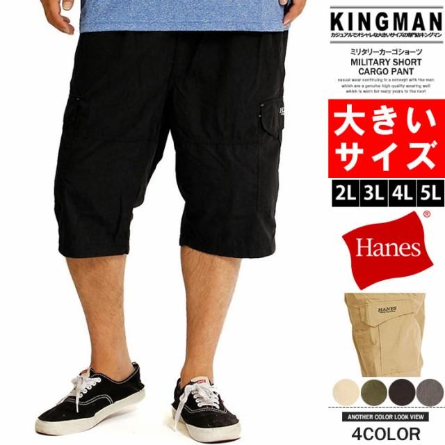 ショートパンツ メンズ 【大きいサイズ】 カーゴ...