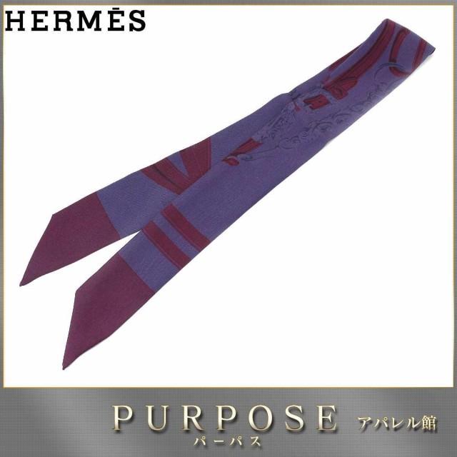 エルメス HERMES ツイリー スカーフ BRIDES de GA...
