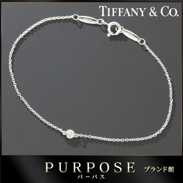 ティファニー TIFFANY&Co. バイザヤード ダイヤ 1...