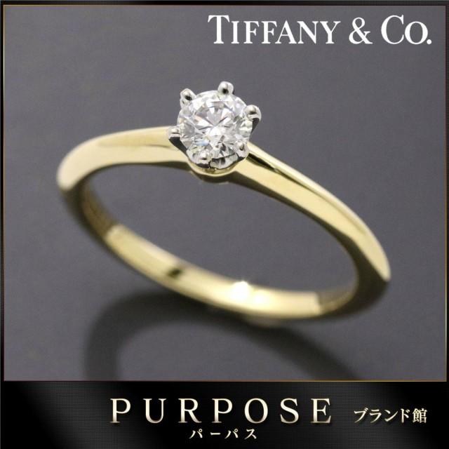 ティファニー TIFFANY&Co. ダイヤ 0.31ct H/IF/3E...