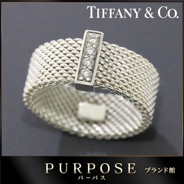 ティファニー TIFFANY&Co. ダイヤ サマセット リ...