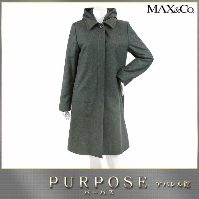 マックス&コー MAX&Co. ウール ロング コート ラ...