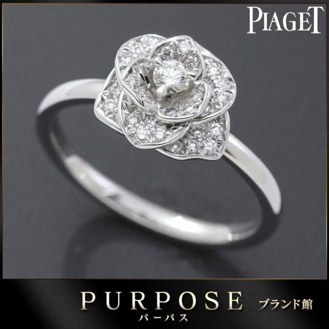 ピアジェ PIAGET ローズ ダイヤ リング #50 K18WG...
