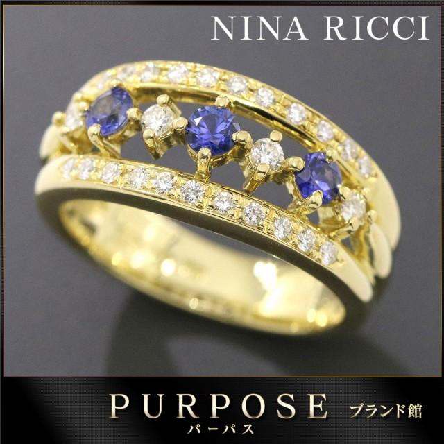 ニナリッチ NINA RICCI サファイヤ 0.41ct ダイヤ...