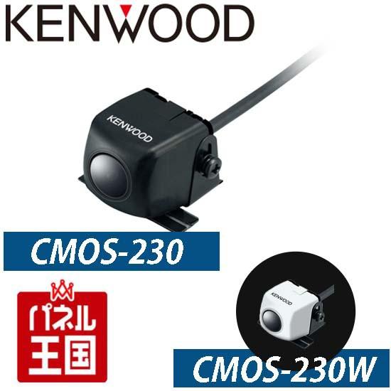 【CMOS-230 CMOS-230W】バックカメラ お好きな カ...