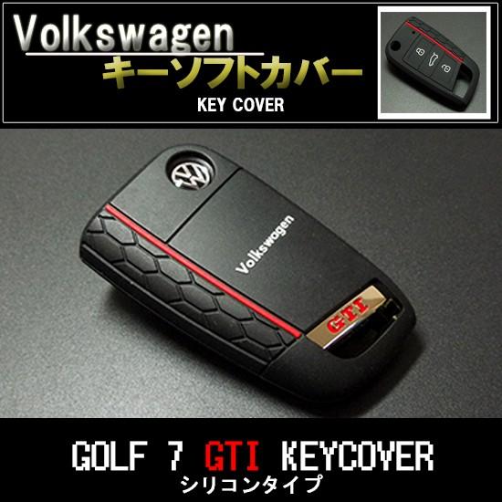 【リモコンキーソフトカバー】VWフォルクスワーゲ...