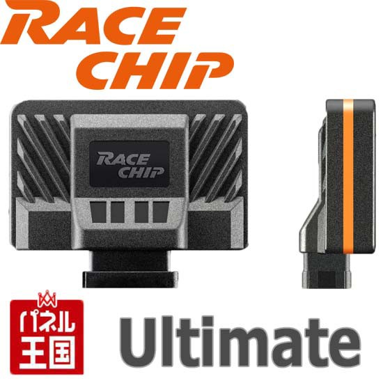 AUDI Q5 2.0TFSI【RaceChip Ultimate】アルティメ...