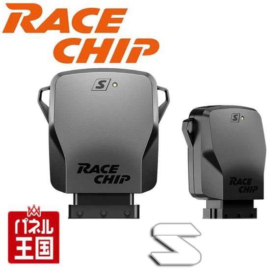 レースチップ サブコン マツダ ディーゼル車用 CX...