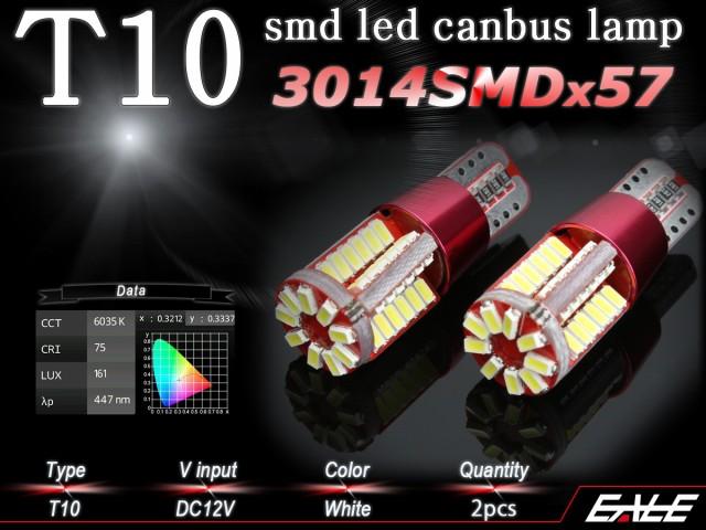 T10 高輝度 3014 SMD LED 57チップ 搭載 キャンセ...