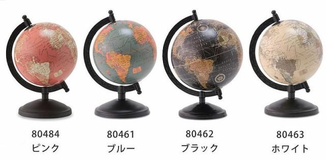 アンティークグローブ(S)地球儀 地球儀 アンテ...