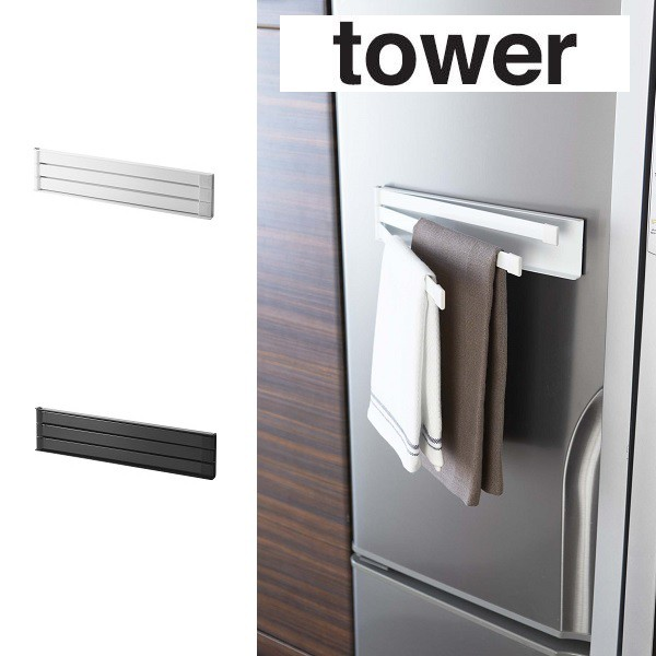 マグネット布巾ハンガー タワー yz-2456-2457