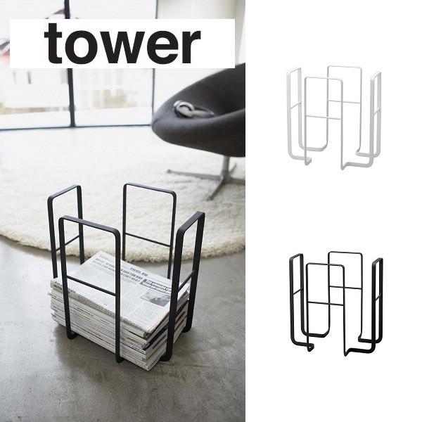 ニューズラック タワー yz-6471-6472