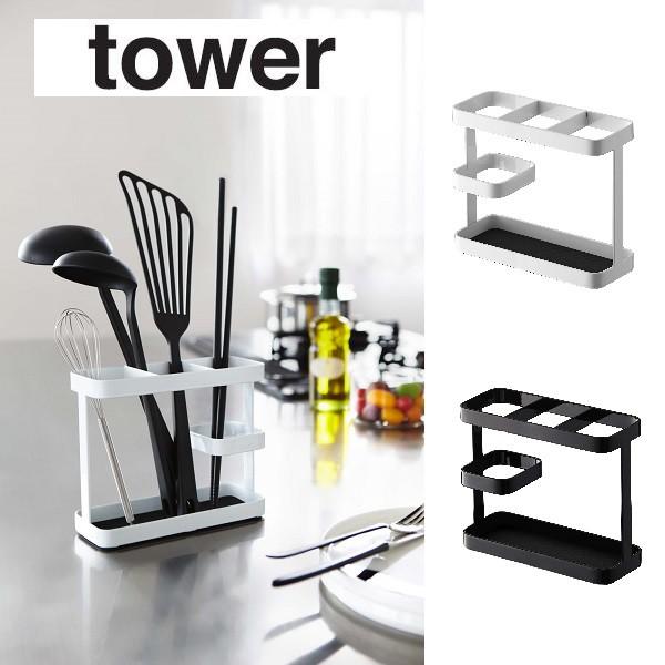 ツールスタンド タワー ワイド yz-7841-7842