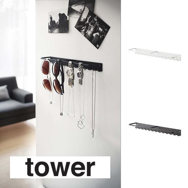 ウォールアクセサリーハンガー タワー yz-2517-2...