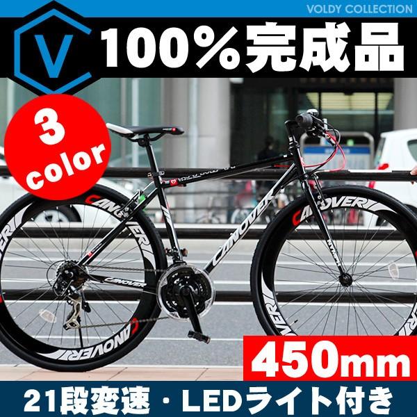 【完成品】クロスバイク 700c 自転車 クロス バイ...