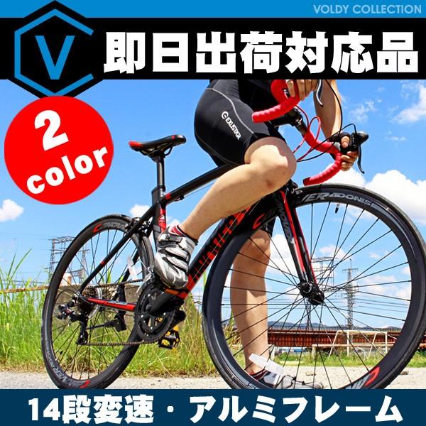 ロードバイク 自転車 700c シマノ14段変速ギア付...