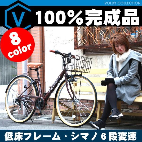 【新モデル】【完成品】自転車 27インチ シティサ...