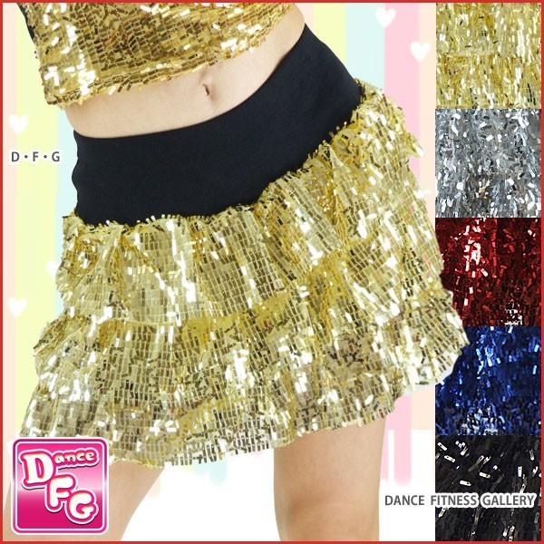 ダンス 衣装 スパンコール衣装★BO55195 ...