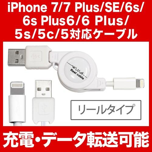 iPhone7 Plus iPhone6s iPhoneSE iPhone6 plus プ...