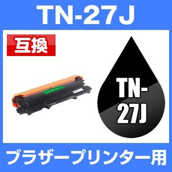 【宅配便送料無料】ブラザープリンター用 TN-27J ...