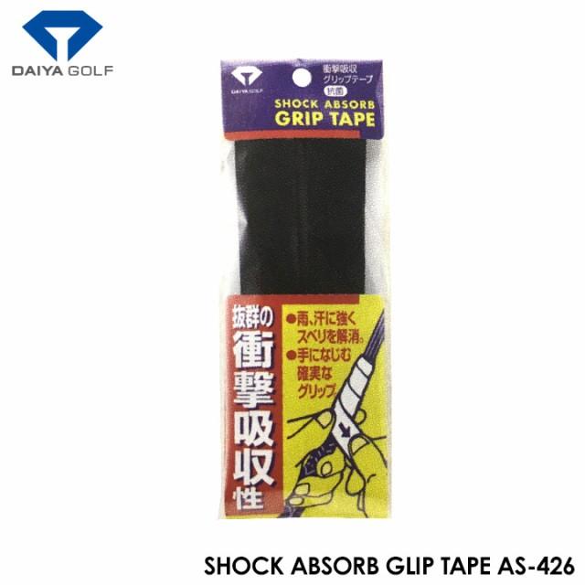 ダイヤ AS-426 衝撃吸収 グリップテープ DAIYA