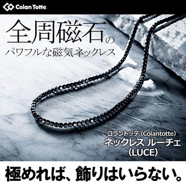 【オマケ付!】【送料無料】【選べる無料ラッピン...