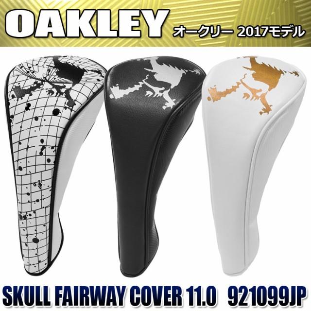 【2017モデル】オークリー 921099JP スカル フェ...