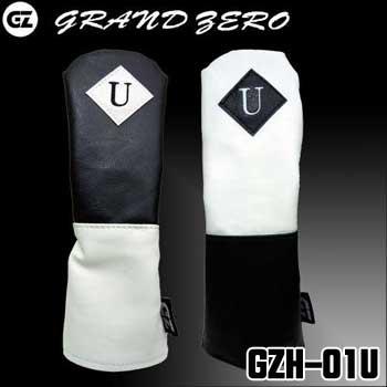 グランドゼロ ユーティリティ用 GZH-01U ヘッドカ...