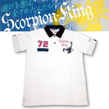 【最終処分価格】スコーピオンキング ポロシャツ ...